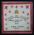 Sons of Zion Banner (Framed)